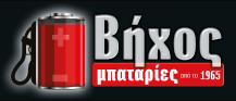 vichosbattery.gr